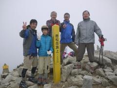 03_karamatu_peak.JPG
