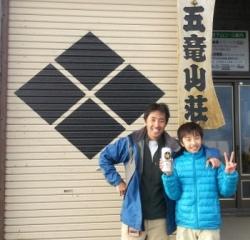 11_goryu_hut.jpg