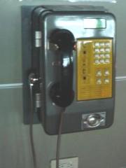 公衆電話は台北101にて