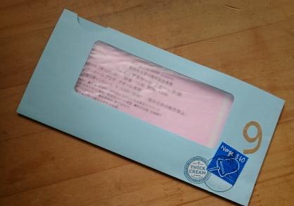 ticketcase.JPG
