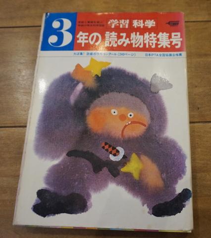 yomitoku_3.JPG
