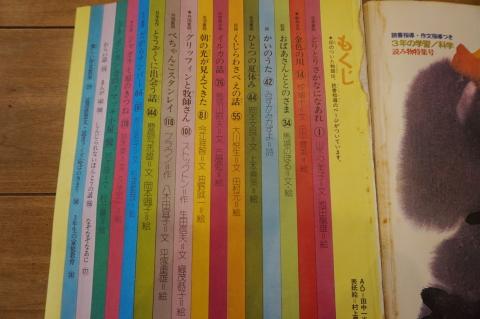 yomitoku_31.JPG