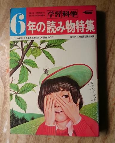 yomitoku_6.JPG